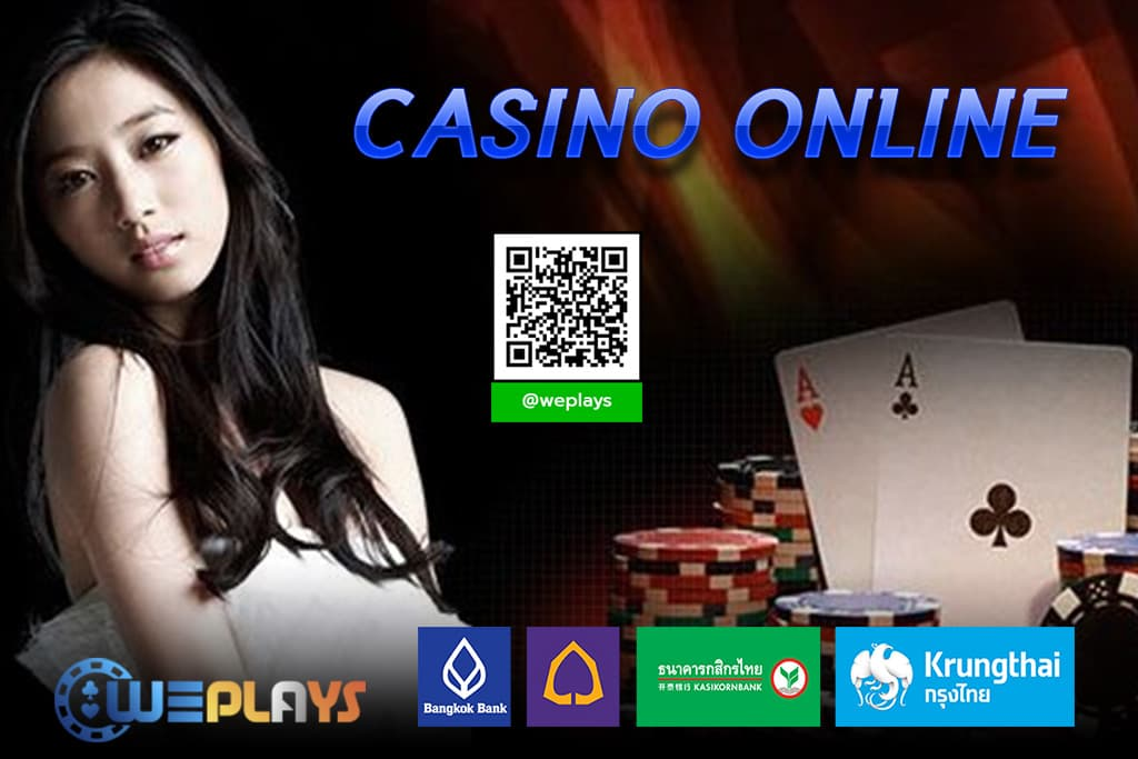Casino Online make real money.